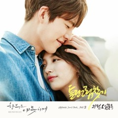 160713 Red Velvet's Seulgi and Wendy 'Uncontrollably Fond' OST (Preview)