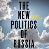 Andrew Monaghan - The new politics of Russia Podcast