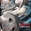 LEGEND OF THE GALACTIC HEROES, VOL 2 Audiobook Excerpt