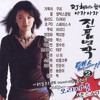 Download 아 옛날이여 (Back In The Day)  - By DJ처리 Mp3