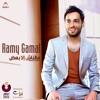 Download RAMY GAMAL EWEDINY - رامي جمال اوعديني 2016  البوم ملناش الا بعض Mp3
