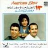 Halawt Shamsenah_Nustelija 80s
