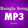 bangla song 01