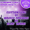 Okhai Memon Election Song by Altaf Vayani