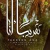 Download assala - Takrebn ana اصالة -تقريبا انا 2016 Mp3