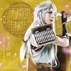 サヨナラ [FULL] - Touken Ranbu Musical