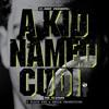 Kid Cudi feat Chip tha Ripper - TGIF