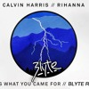 Calvin Harris - This Is What You Came For ft. Rihanna (Blyte remix)[Progressive House]