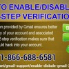 How You Can Enable And Disable Gmail 2-Step Verification