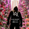 Alan Walker - Sing Me To Sleep (Vuto Remix)