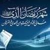 Mostafa Atef - Du'a Quran - YouTube