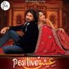 Naughty (Wali Hamid Ali Khan & Sana Zulfiqar)
