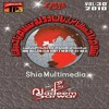 07 - Kiyo Matam Hussain (A.S) Jo( Shia Multimedia )