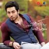 3lmetny 3nek ( علمتني عنيك)(Album) Bashof el donia 2016