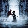 Gothic Lolita Agitator (妖精帝國) - Gt x5