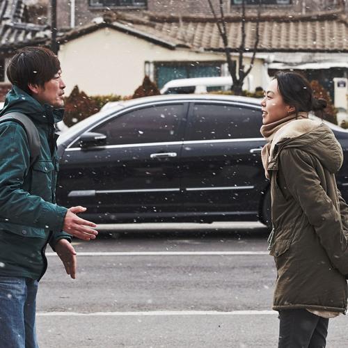 Les Mille Visages D'Hong Sang-Soo