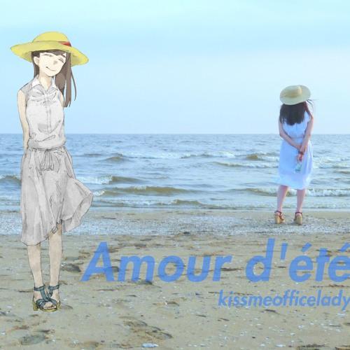 kissmeofficelady(ここせまみ + kissmenerdygirl) - Amour d'été