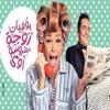 Download مسلسل يوميات زوجة مفروسة أوى - المقدمة Mp3