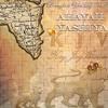 REPOST JudahMusic(KayJay & Ghost) - AtchaDoe - ProducedByBirminghamKayJay
