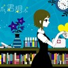 [English] Yomosugara Kimi Omou - Jayn