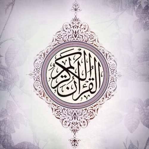 القارئ محمد صالح اليماني - ماتيسر سورة الصافات