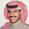 Download صدقيني لو ابين لك غلاك | خالد عبدالرحمن Mp3