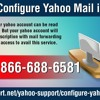 How To Configure Yahoo Mail In Outlook (2007.2013.2016)