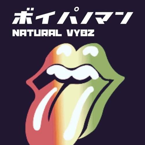 ボイパノマン//NATURAL VYBZ