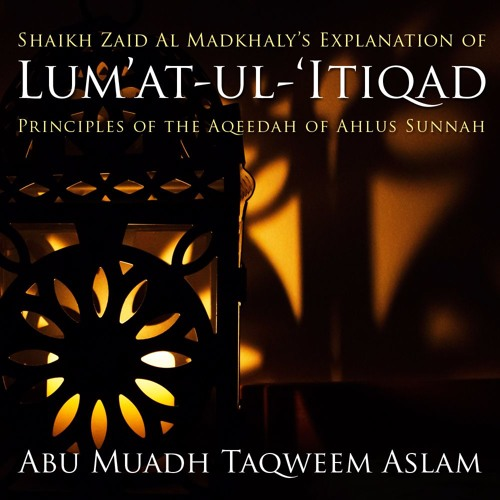 Lum'at ul Itiqad