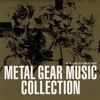 Metal Gear Solid 2: Substance - Yell ''Dead Cell'' (VR Remix)(FLAC)