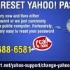 How To Reset Yahoo! Password