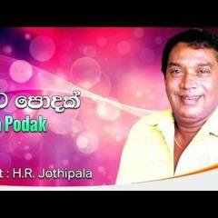 Pata Podak Tilakala.MP3