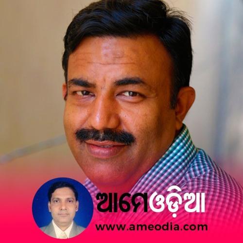 Aravind Das's Odia Story Laash Bepaara by Samir Mishra