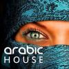 #1 أغاني خليجيه - Remix Arab Songs