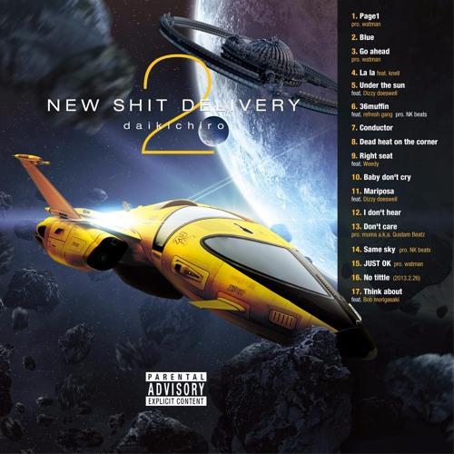 New shit delivery vol.2 mp3