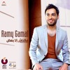 Ramy Gamal - Alamet Estefham  رامي جمال -علامه استفهام mp3