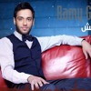 Ramy Gamal - Matenseesh | رامي جمال - ماتنسيش
