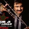 Jugni Ji Demo2016- Arif Lohar