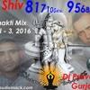 Bhola Nahi Mane - Dj Praveen Gurjar - riMix