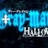 D.Gray.Man Hallow Opening  bring It On, My Destiny Extended