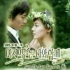 Give My Love (english) - Edward Chun(Save the Last Dance for Me OST).mp3