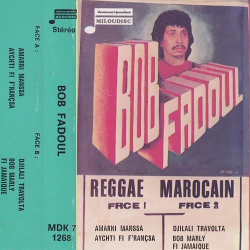 Fadoul aka Bob Fadoul - Fi Jamique (Morocco, 1980s)