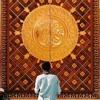 Qasida al-Muhammadiya ﷺ