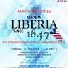 DJ Lyriks Presents Liberian Independence Day Mix 2016