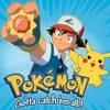 Jason Paige - Pokémon Theme w/ Nothing Can Hold Us Down Vs. Turn The Music Up (Hardwell Mashup)