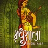 Madhushala ~ Poem