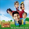 Comedy Nights with Kapil-17052015