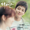 04. 넌 예뻐 You`re Pretty - 정호(2MUCH) (Chorus Version Inst.)