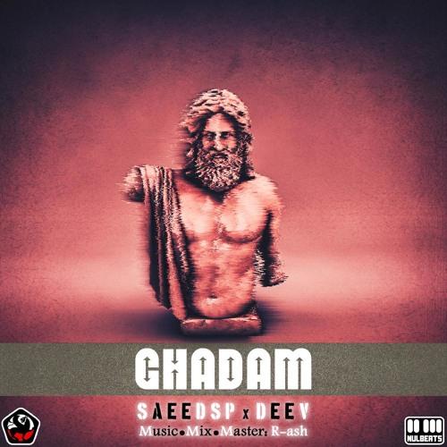 """Jadugaran - """"Ghadam"""""""