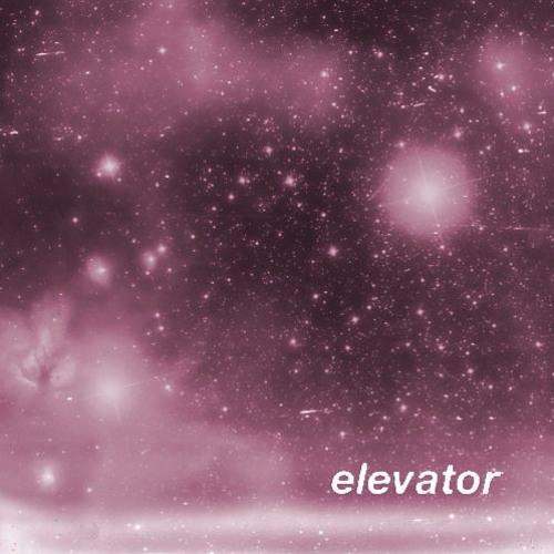 AILIMELEVATOR